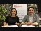 Прямой эфир с Марьяной Абрицовой