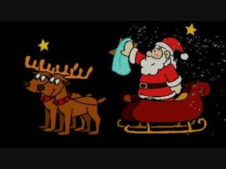 Скачать футаж Дед Мороз на оленяххромакей