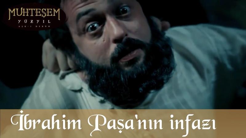 İbrahim Paşanın İnfazı - Muhteşem Yüzyıl 82.Bölüm