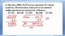 9 сандарға байланысты есептер Ұбт Математикалық сауаттылық