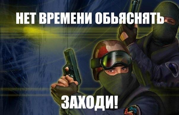 серверов для кс: