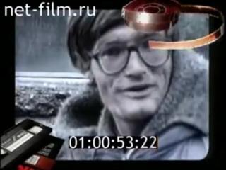 Сам себе режиссёр (РТР, 14.01.1992)