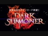 Haruna Kojima Dark Summoner Teaser 2 TC Ent.