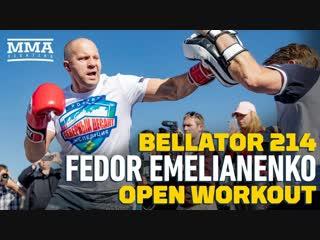 Bellator 214: Открытая тренировка Федора Емельяненко