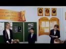 Открытый урок по литературе - Русские женщины