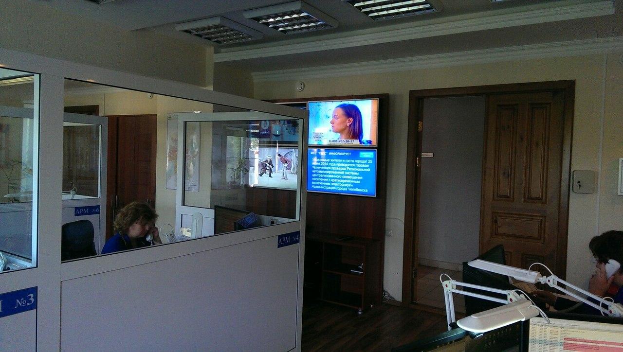 Оперативный дежурный МКУ ЕДДС выводит сообщение на Маршрутное Мелевидение