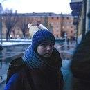 Анастасия Александровна фото #8