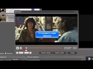 ВидеоМАСТЕР - полный обзор программы