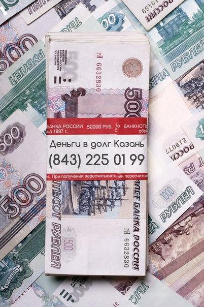 кредит у частного лица под расписку
