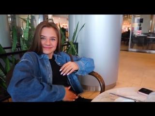 Встреча с Катей Адушкиной 12 июня в Москве