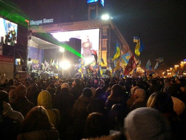 Євромайдан фото