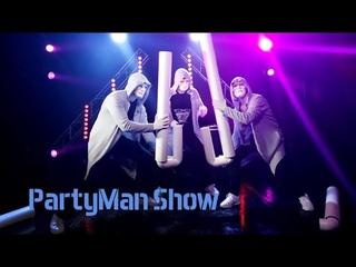 PARTYMAN SHOW. Шоу с трубофоном. Трибьют Blue Man Group