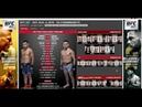 Прогноз и аналитика от MMABets UFC 227: Сейлс-Мораес, Перез-Торрес. Выпуск №109. Часть 2/6