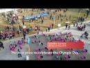 Олимпийский день в Буэнос-Айресе