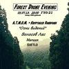 05.07.13  Forest Drone Evening @ EsG-21