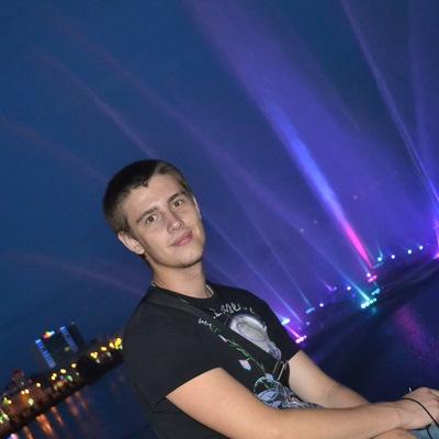 Диги Дон, Казань, id214335017