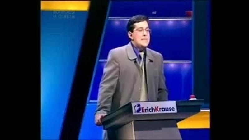 Своя игра (НТВ, 6.06.2004)
