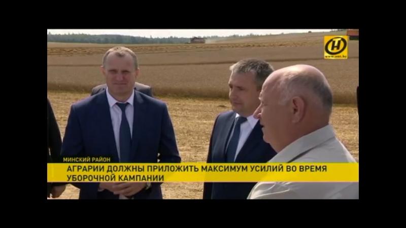 Lukashenko - Staying Alive