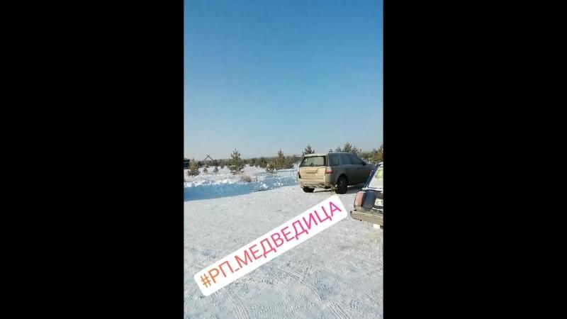 Родовое поселение Большая Медведица 2018 март