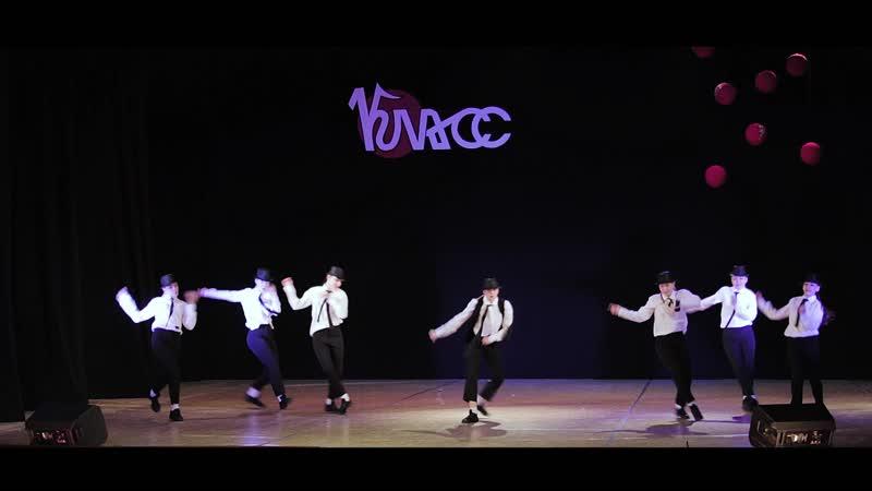 New AL Dance_ «Класс-2018»