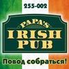 Irish Papa's Pub