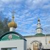 Усть-Вымский Михайло–Архангельский муж.монастырь