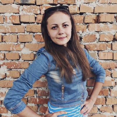 Натали Кушнир, 12 августа 1996, Смоленск, id68981183