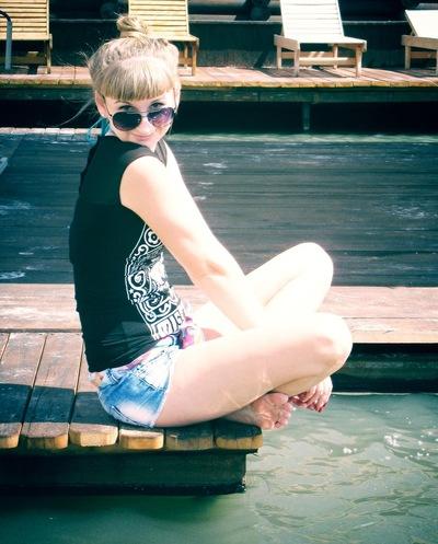 Элина Власенко, 22 июля 1986, Луганск, id28592753