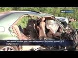 ДТП в Ярославле, погибло семь человек