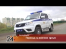 Экстренные службы Нижнекамска подготовились к ракетно бомбовой атаке на город