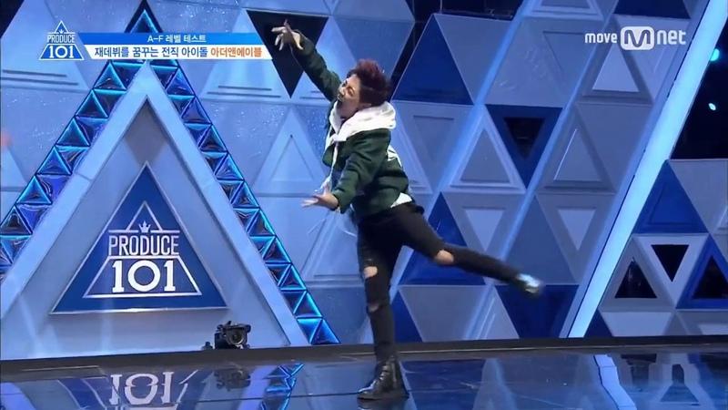 Produce 101 season 2 cut ㅣ Noh Tae Hyun- KRUMP (EP2)