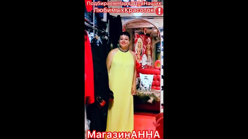 Покупаю новый наряд ведущей свадеб)