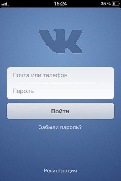 Скачать вконтакте для iphone 4