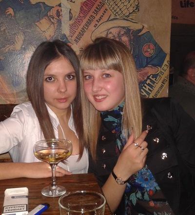 Людмила Дудник, 4 сентября 1994, Шахты, id145154898