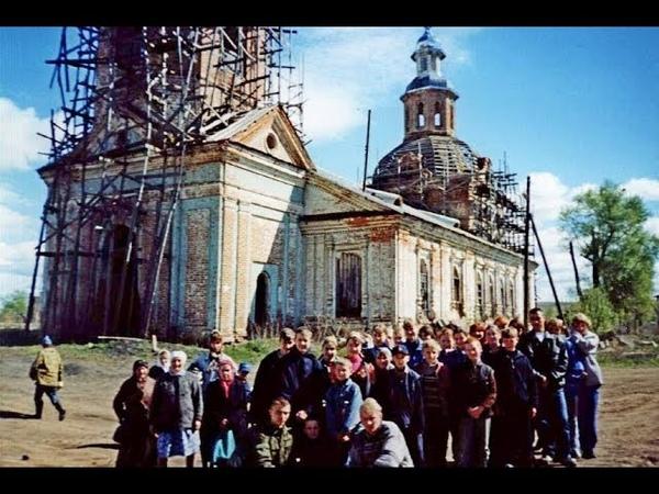 2003 Первый субботник воскреснрй школы в с.Петровское 2003г.
