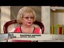 Екатерина Маркова. Мой герой