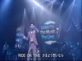 Noriyuki Makihara - RIDE ON TIME