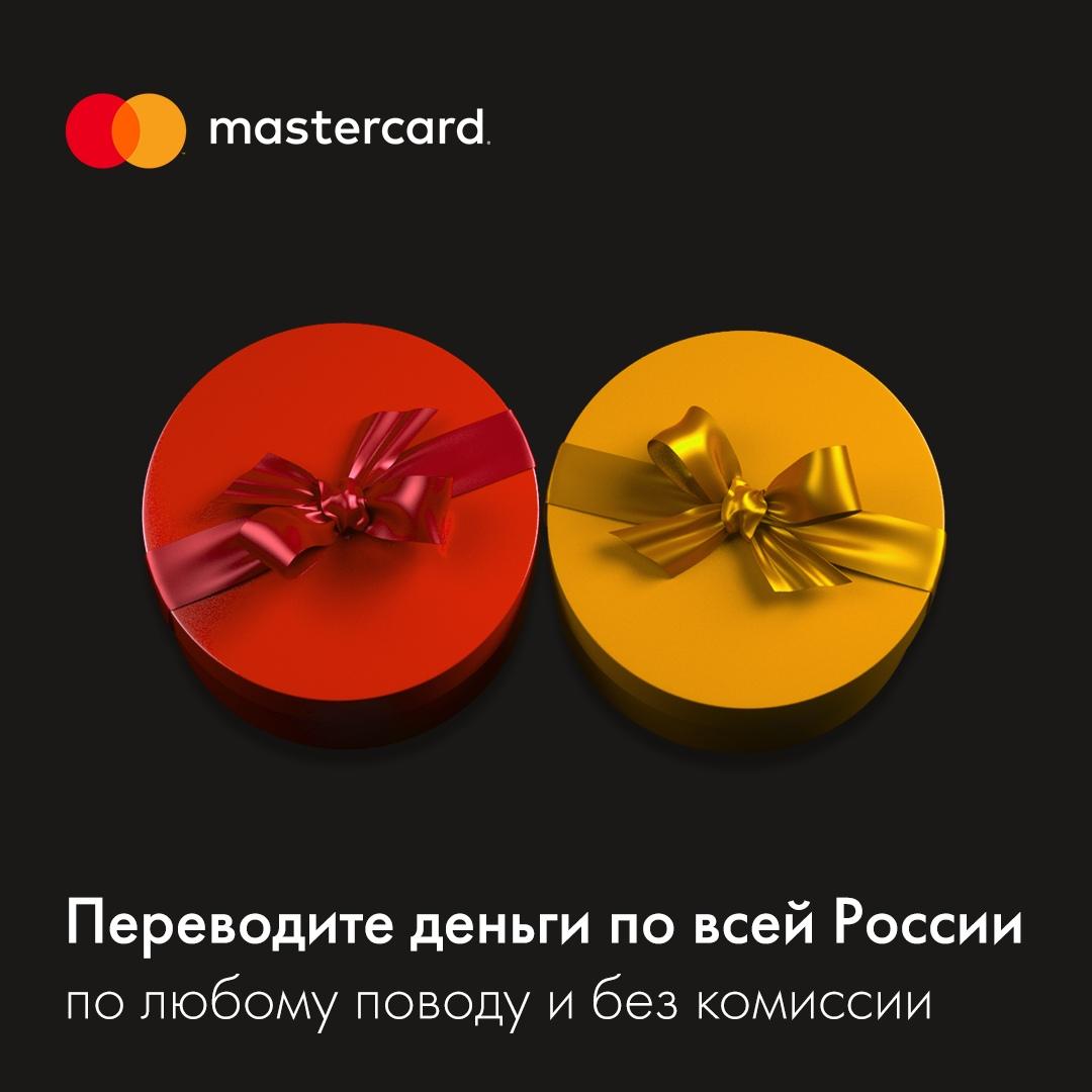 1b8f3d768b5d Акции платёжной системы MasterCard   Финансы для Людей