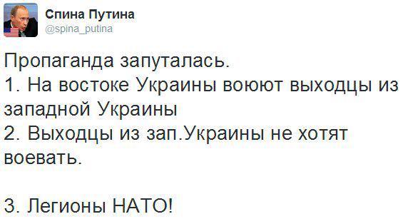 О мобилизации и статусах Юрия Бирюкова - Цензор.НЕТ 7857