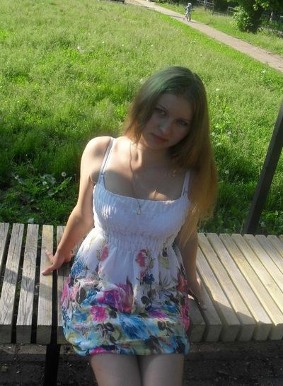 Инна Ледовская, 8 августа 1997, Новосибирск, id136666239