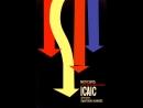 Noticiero ICAIC No X14 Año 1989