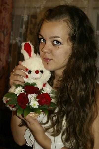 Дарья Приходько, 23 июля 1993, Краснодар, id150839307