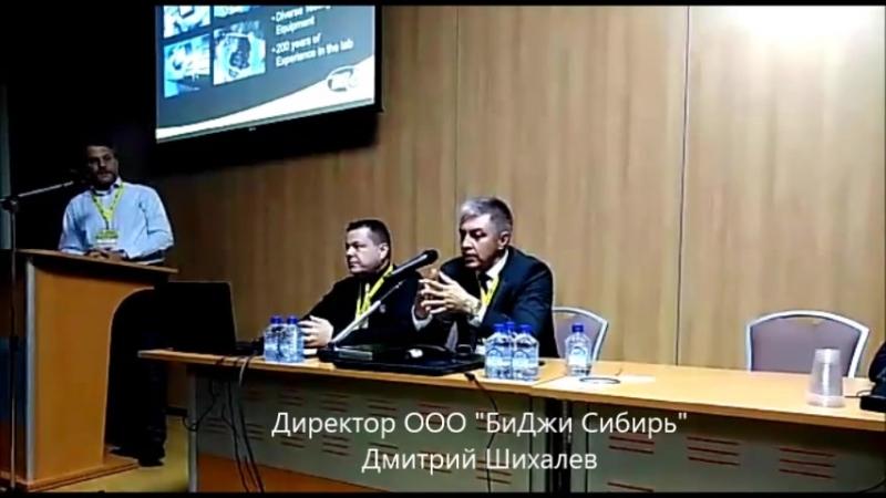 Д Э Шихалев о работе с BG Products Inc
