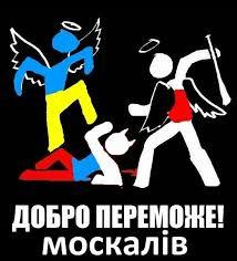 ЕС должен расширять давление на Россию, - глава МИД Литвы Линкявичюс - Цензор.НЕТ 8987