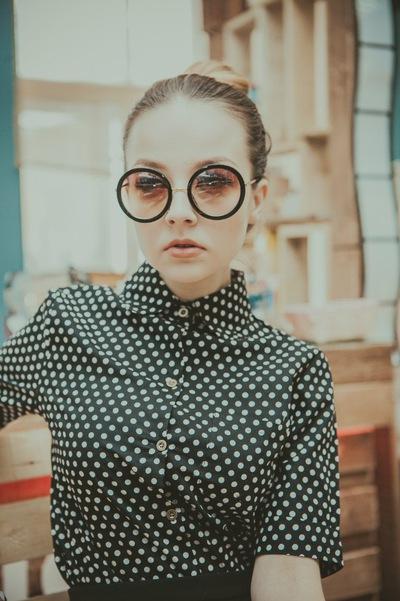 Мелисса Чудесная