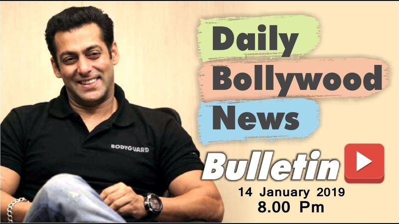 Latest Hindi Entertainment News From Bollywood | Salman Khan | 14 January 2019 | 8:00 PM