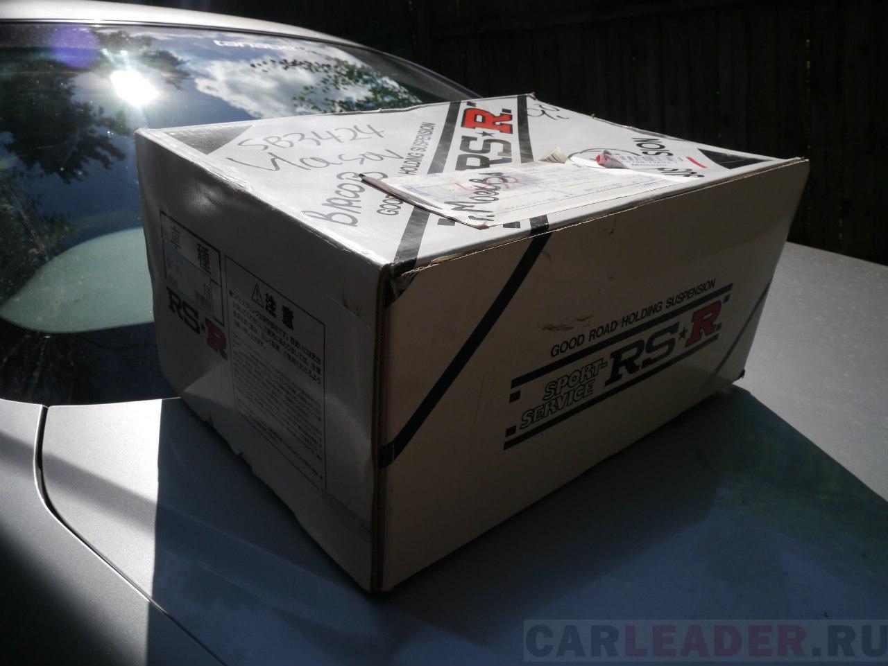 RS-R коробка