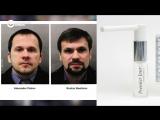 Хронология: реакции России на расследование дела Скрипалей