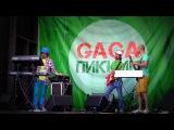 Kim and Buran (Ким и Буран) - Star Track (Live)