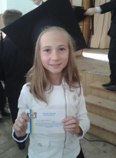 Ника Волошина, 8 февраля , Киев, id166188517